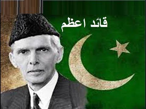 Aao Urdu seekhein, Grade 3 L 39, Urdu story Quaid e Azam ...